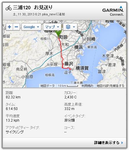 2013_11_30