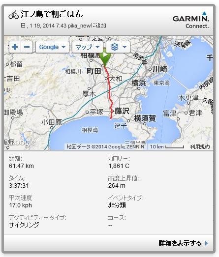 2014_01_19