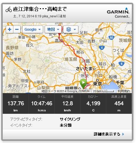 2014_07_12-3