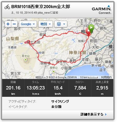 2014_10_18